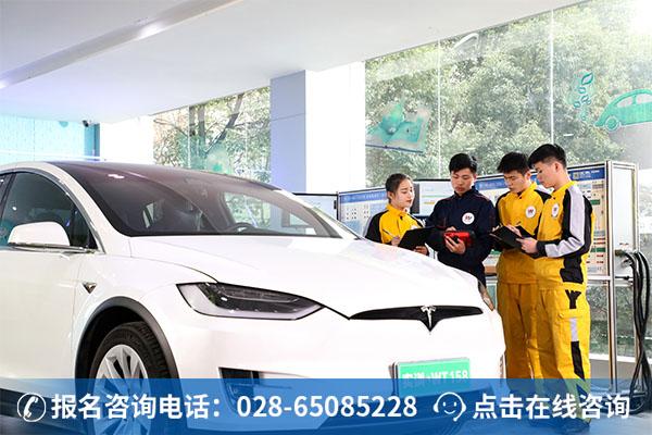 新能源汽车短期班火热招生中