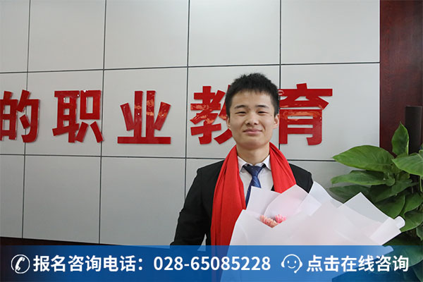 万通就业之星:杨鑫