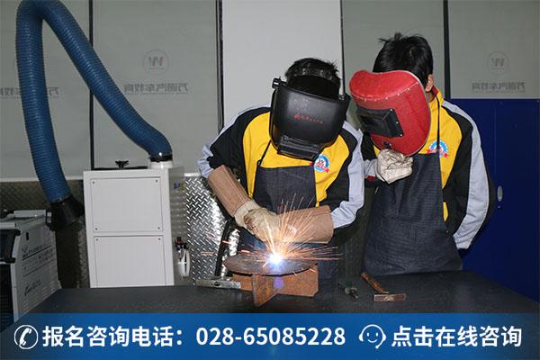 焊接技术哪里学? get